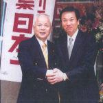 現)森田健作千葉県知事初出馬時において