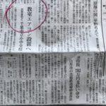 千葉市公立小・中学校エアコン設置工事開始決定!