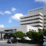 海浜病院存続と診療科目の充実